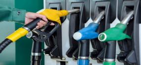 Fuel Price: डीजल के दाम में एक बार फिर आई गिरावट, पेट्रोल की कीमत स्थिर