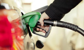 Fuel Price: पेट्रोल- डीजल के दाम में फिर मिली राहत, जानें आज के दाम
