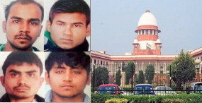 Gangrape: निर्भया मामले में आज फैसला सुनाएगी सुप्रीम कोर्ट, वकील ने कहा- 20 से 30 दिन लगेंगे, दोषियों को फांसी जरूर होगी
