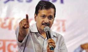 गार्गी कॉलेज: दिल्ली CM केजरीवाल ने दोषियों को कड़ी सजा देने की उठाई मांग