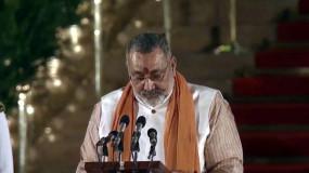 गिरिराज ने कांग्रेस, राजद से पूछा, क्या ये हिंदुस्तान को पाकिस्तान बनाना चाहते हैं
