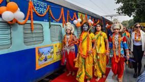 Tour: राम भक्तों के लिए रेलवे की बड़ी सौगात, अयोध्या से रामेश्वर तक के तीर्थ स्थलों के कराएगी दर्शन