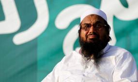 पाकिस्तान : आतंकी हाफिज सईद को जेल, एंटी टेररिज्म कोर्ट ने दो मामलों में ठहराया दोषी