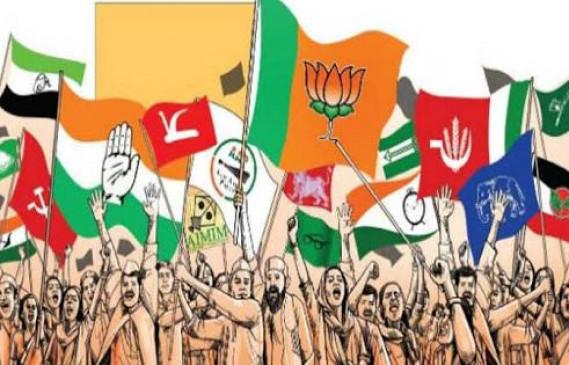 Politics: महाराष्ट्र में सबसे ज्यादा 244 राजनीतिक दल, गुजरात-आंध्रप्रदेश काफी पीछे
