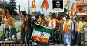 Fake News: क्या हिंदू महासभा के लोगों ने तिरंगा जलाया?