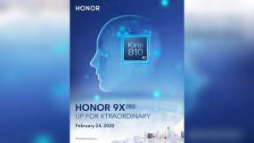 टेक: Honor 9X Pro 24 फरवरी को होगा ग्लोबली लॉन्च, कंपनी ने किया कंफर्म