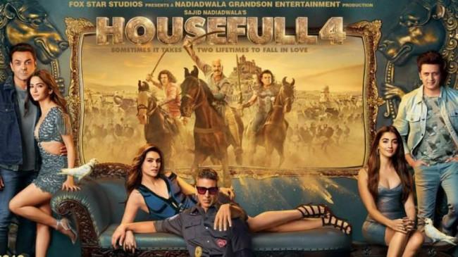 """Appreciation: """"हाउसफुल 4"""" ने सैटेलाइट में रचा इतिहास, 'बाहुबली-द कन्क्लूजन' के बाद दूसरे नंबर पर फिल्म"""