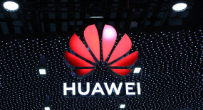 टेक: Huawei भारत में 24 फरवरी को लॉन्च कर सकती है कई नए प्रोडक्ट्स, Mate Xs होगा खास