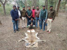 तेंदुए की खाल व नाखून के साथ शिकारी गिरफ्तार