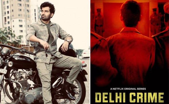 दिल्ली क्राइम सीजन 2: रियल ऑफिसर निभाएंगे रील लाइफ ऑफिसर की भूमिका! दर्शक देखकर होंगे हैरान