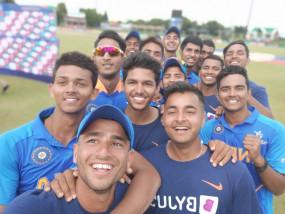 Under 19 world cup: भारत-बांग्लादेश के बीच फाइनल आज, टीम इंडिया की नजर 5वीं बार खिताब जीतने पर