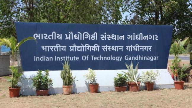 IIT गांधीनगर में 30,000 से ज्यादा कमाने का मौका, इस डेट तक करें आवेदन