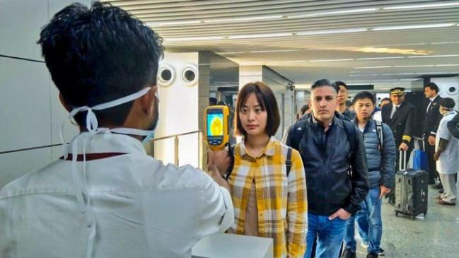 Coronavirus: भारत ने चीनी नागरिकों, वहां रहने वाले विदेशियों के लिए ई-वीजा सुविधा को किया सस्पेंड