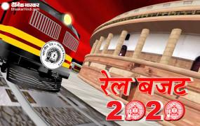 Railway Budget 2020: रेलवे के लिए हुआ ऐलान- तेजस ट्रेन की संख्या बढ़ाई जाएगी