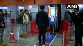 Indian Railway: इस रेलवे स्टेशन पर मिलेगा फ्री टिकट, मशीन के सामने पूरा करना होगा ये टास्क