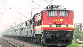 Indian Railways: रेलवे में सरकारी नौकरी पाने का मौका, 570 पदों पर भर्तियां
