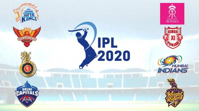 IPL 2020: 29 मार्च से आगाज, 24 मई को होगा फाइनल; यहां देखें टूर्नामेंट का पूरा शेड्यूल