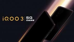 अपकमिंग: iQoo 3 स्मार्टफोन 17 फरवरी को होगा लॉन्च, मिलेगा सबसे पावरफुल प्रोसेसर!