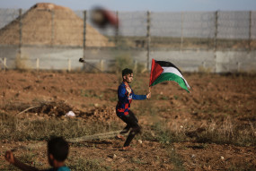 इजरायल ने गाजा से जुड़े रास्ते बंद किए, मछली पकड़ने पर रोक