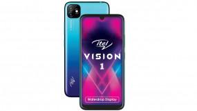 टेक: Itel Vision 1 स्मार्टफोन भारत में हुआ लॉन्च, इन फीचर्स से है लैस