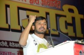 Sedition Case: दिल्ली सरकार ने राजद्रोह का केस चलाने की मंजूरी दी, कन्हैया बोले- फास्ट ट्रैक कोर्ट हो सुनवाई, ताकि सच सामने आए
