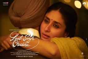 Poster: फिल्म 'लाल सिंह चड्ढा' का पोस्टर रिलीज, आमिर ने स्पेशल नोट लिख करीना को किया वेलेंटाइन डे विश