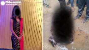 Crime: प्राध्यापिका को पेट्रोल डालकर जिंदा जलाने का प्रयास
