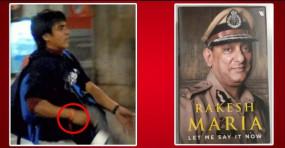 खुलासा : पूर्व पुलिस कमिश्नर का दावा, 26/11 हमले को हिंदू आतंकवाद साबित करना चाहता था लश्कर