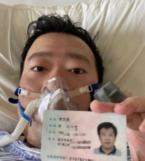 Coronavirus: सबसे पहले वायरस की चेतावनी देने वाले चीनी डॉक्टर ली वेनलियांग की मौत