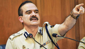 Maharashtra: मुंबई के नए पुलिस कमिश्नर नियुक्त किए गए परमबीर सिंह