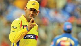 क्रिकेट : एक मार्च को चेन्नई सुपर किंग्स से जुड़ेंगे धोनी, 29 मार्च को मुंबई से पहला मैच