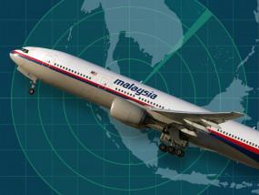 MH370 प्लेन क्रैश: पूर्व ऑस्ट्रेलियाई पीएम का खुलासा, पायलट ने जानबूझकर क्रैश कराया था 239 यात्रियों से भरा विमान