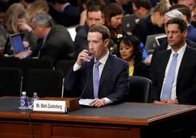 दावा: मार्क जुकरबर्ग ने अपना पसीना सुखाने के लिए रखा था स्टाफ !