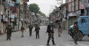 J&K: श्रीनगर में CRPF पर ग्रेनेड हमला, सुरक्षाबलों के दो जवानों समेत 4 घायल
