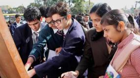 बिहार: 10वीं बोर्ड एक्जाम के बीच परीक्षा केंद्रों पर लागू की गई धारा 144