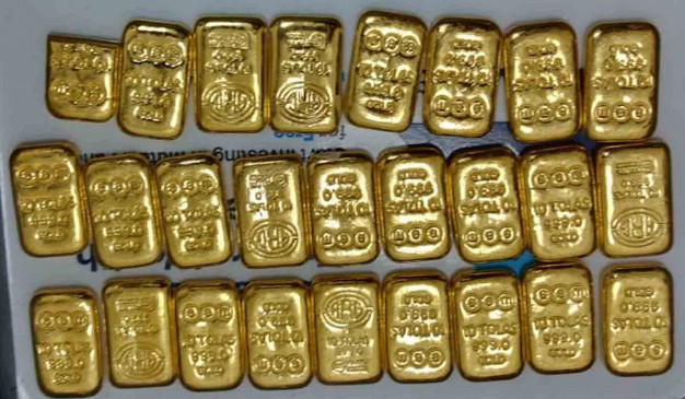 चेन्नई हवाई अड्डे पर महिला के पास से 2 किलो से अधिक सोना जब्त