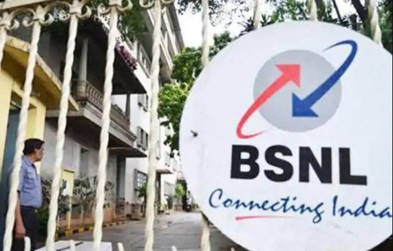 एक झटके में कम हुए बीएसएनएल के 545 कर्मचारी