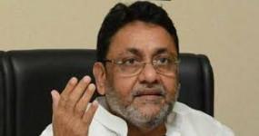 1 मार्च को होगा मुंबई एनसीपी का शिविर - नवाब मलिक