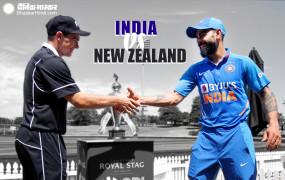 NZ vs Ind: पहला वनडे मैच आज, जीत के साथ सीरीज की शुरुआत करना चाहेगी टीम इंडिया