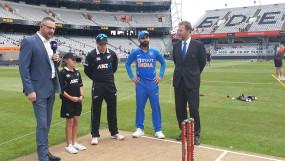NZ vs Ind: टीम इंडिया ने टॉस जीतकर किया फील्डिंग का फैसला
