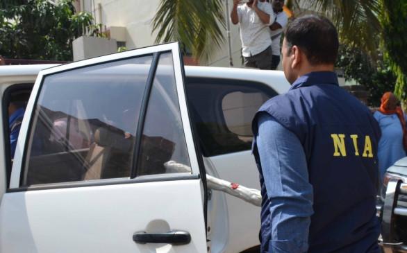 एनआईए ने आतंकवादी के घर पर मारा छापा