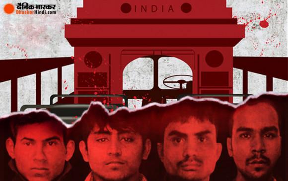 Nirbhaya Gang Rape: दोषियों के डेथ वारंट पर रोक के खिलाफ हाईकोर्ट पहुंचा गृह मंत्रालय, आज होगी विशेष सुनवाई