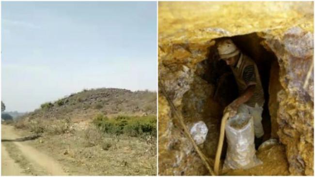 सोनभद्र: सोने की खदान में 3 हजार टन नहीं, मात्र 160 किलो निकलेगा सोना