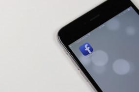 राष्ट्रपति ट्रंप के साथ कोई खास रिश्ता नहीं : फेसबुक