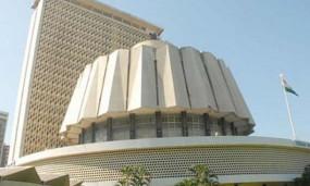 अब मोबाइल एप पर मिलेगी महाराष्ट्र विधानमंडल की जानकारी, दिखेगा सीधा प्रसारण