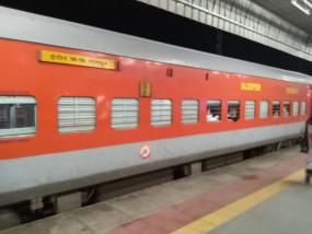 अब डॉआंबेडकर नगर तक जाएगी नागपुर - इंदौर एक्सप्रेस