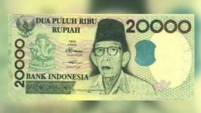 Indonesia: क्या आप जानते हैं इस देश की करेंसी पर क्यों है भगवान गणेश की तस्वीर?