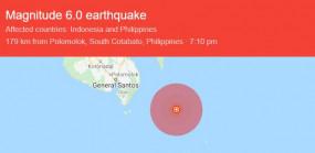 Philippines Earthquake: फिलीपींस केमिंडानाओ में 6.0 की तीव्रता का भूकंप
