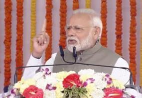 LIVE: प्रयागराज में बोले PM मोदी- समाज के हर व्यक्ति के लिए काम कर रही सरकार