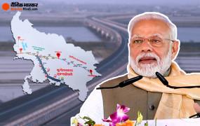 बुंदेलखंड एक्सप्रेस-वे से बढ़ेगी विकास की रफ्तार, पैदा होंगे रोजगार के अवसर: मोदी